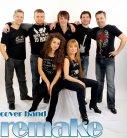 """Кавер група """"Рімейк"""" (ReMake) - українські, російські, світові рок та поп хіти, живий виступ."""