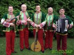 Український фольклорний колектив