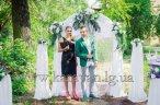 Оформление свадьбы в Алчевске и Перевальском р-не!