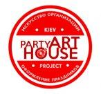 Организация и оформление праздников  Partyarthouse
