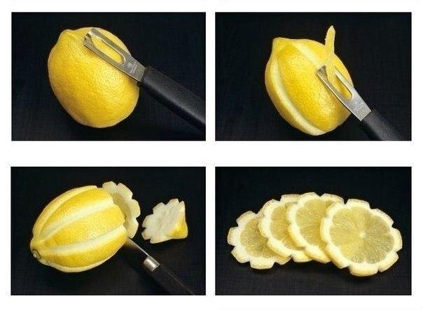 как красиво подать лимон на стол